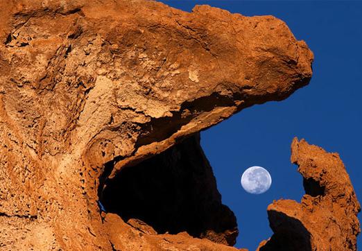 世界地理奇观—月亮谷