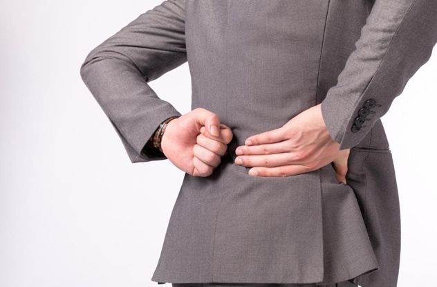 慢性疼痛病基因表达谱