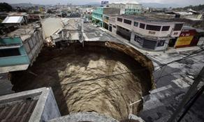 當地面塌陷來臨,如何自救?