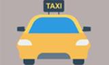 疫情期間乘坐出租車怎樣防護