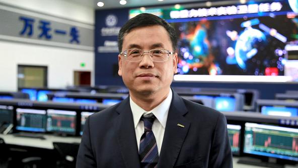 中国科学院院士王赤寄语视频