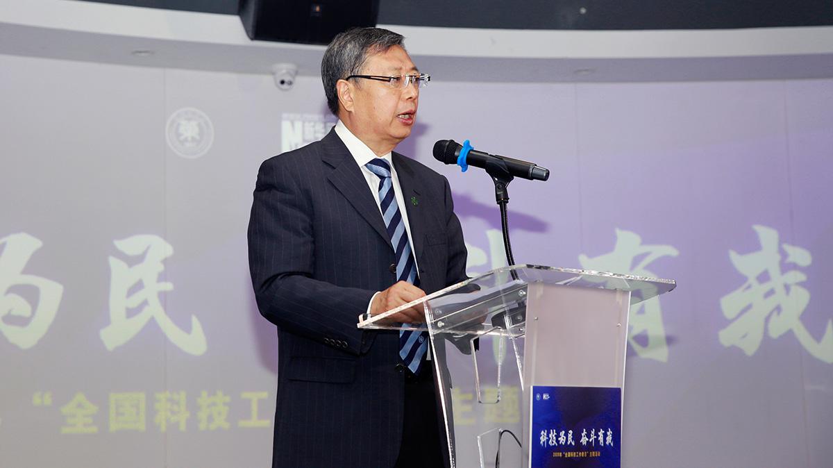 """中国药学会2020年""""全国科技工作者日""""主题活动在京举办"""