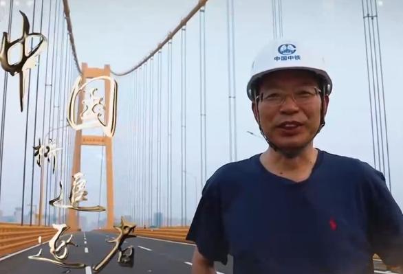最美回顾——《2019最美科技工作者》中国桥追逐者 徐恭义