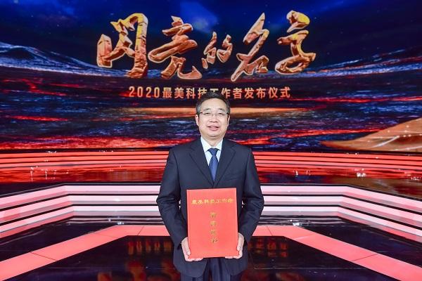 2020最美科技工作者:李东