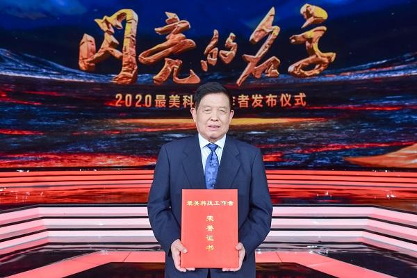 2020最美科技工作者:李玉