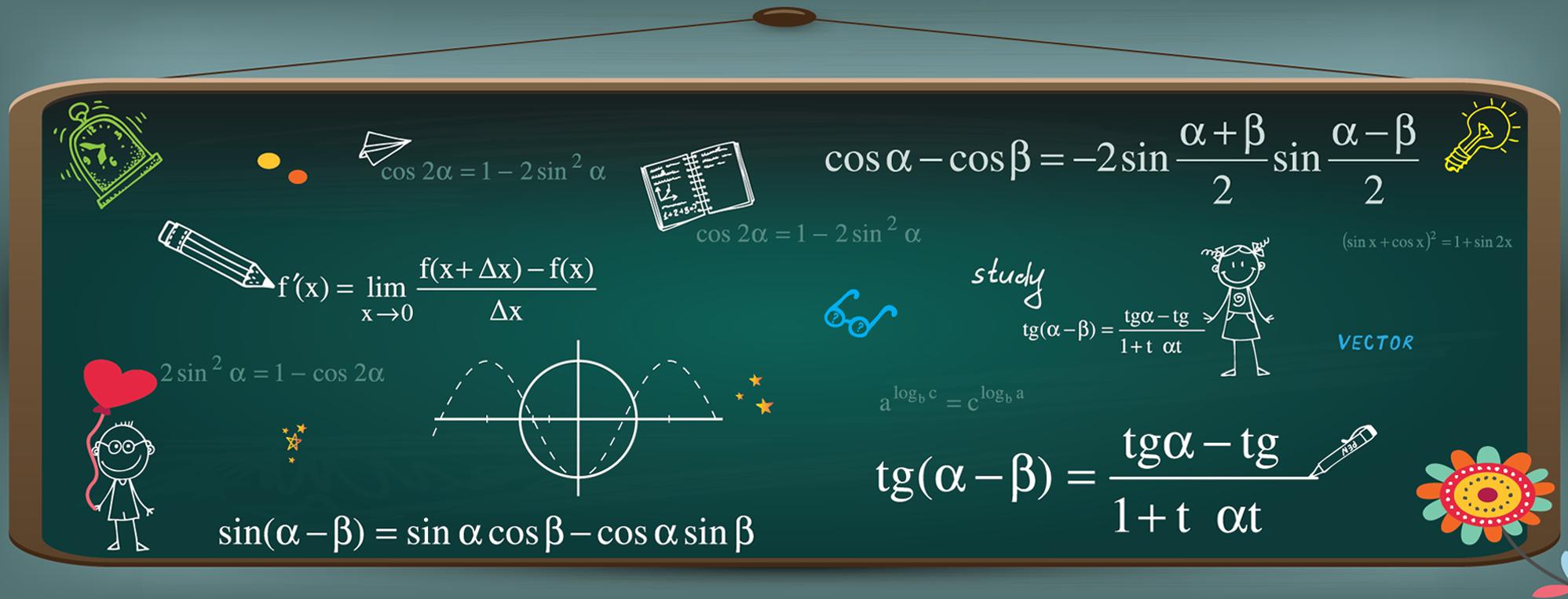 数学符号大全1几何符号⊥‖∠⌒⊙≡≌△2代数符号∝∧∨~∫≠≤≥≈图片