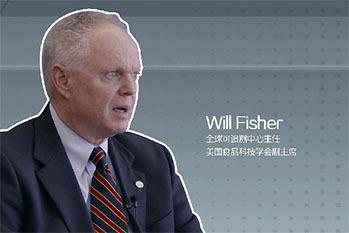 美国食品科技学会副主席Will Fisher:全球食品可追溯