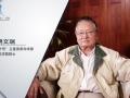"""专访""""实践十号""""首席科学家胡文瑞"""