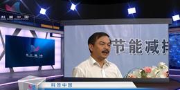 林建辉:高速铁路的安全运行与时时监测