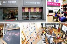 武漢品牌進駐成都西安雙創示范基地 全國布局20家