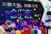 长虹入选国家双创示范基地 智能创新经验获认可