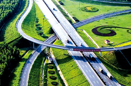 """""""互联网+交通运输""""双创大赛启动 促进行业转型升级"""