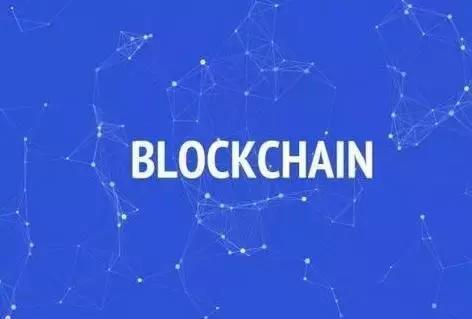 """""""区块链""""目的是为解决交易信任问题"""