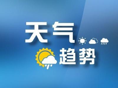 第一张天气图长什么样?