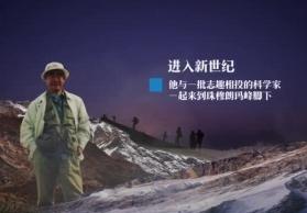 汪景琇:发展自主观测设备 中国太阳观测卫星早日遨游天际