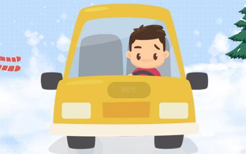 冬季驾车,这些安全隐患你中招了吗?