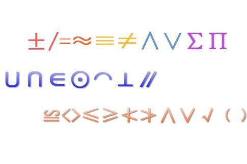 发现数学之美——数学中的符号