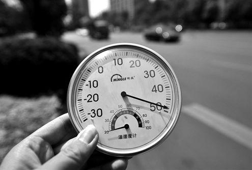 体感温度≠天气预报温度