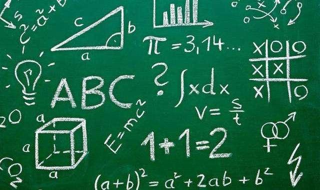 数学常数e