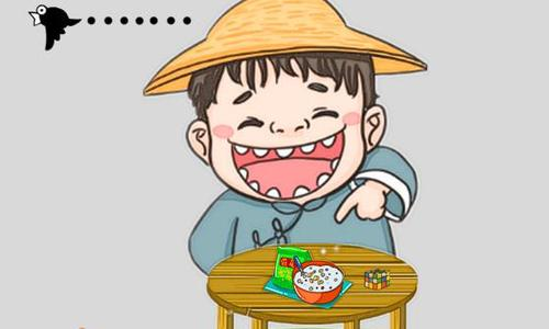 吃飯的時候千萬不要大笑