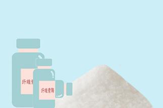你知道什麼是纖維素酶嗎?