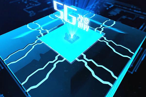 信息安全熵:5G时代应对安全挑战的新视角