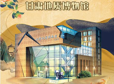 大年初四 云游地博:甘肃地质博物馆黄土下的古生物密码