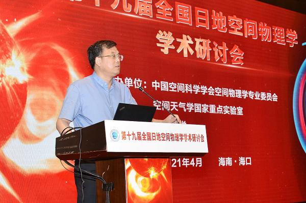 王赤:人才培养要与国家发展需求紧密相关