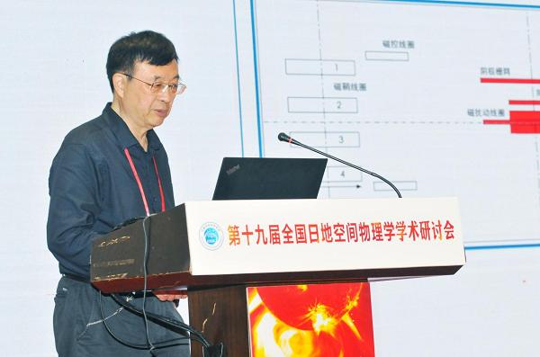 王晓钢:我国在空间环境地面模拟研究能力将持续提升