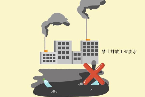 工業廢鹽水危害有多大?