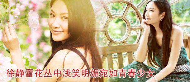 [女星]张曼玉关之琳 揭娱乐圈女星不可告人的秘密