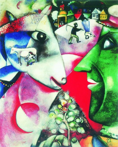 爱即色彩:马克·夏加尔的绘梦之旅