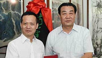 新華書畫院東盟創作中心暨廣西分院在南寧成立