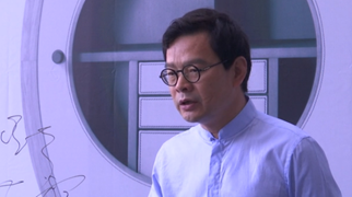 【在現場】訪北京國際設計周策劃總監曾輝