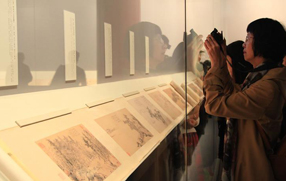 张伯驹诞辰120周年纪念展