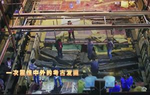 紀錄片《海昏侯》將在央視紀錄頻道播出