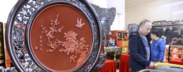 中國漆器玉器珍品展
