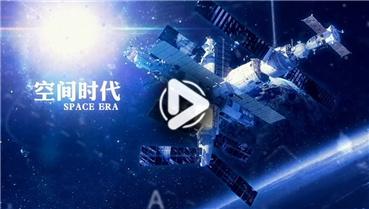 第二十一集:探索宇宙的征途