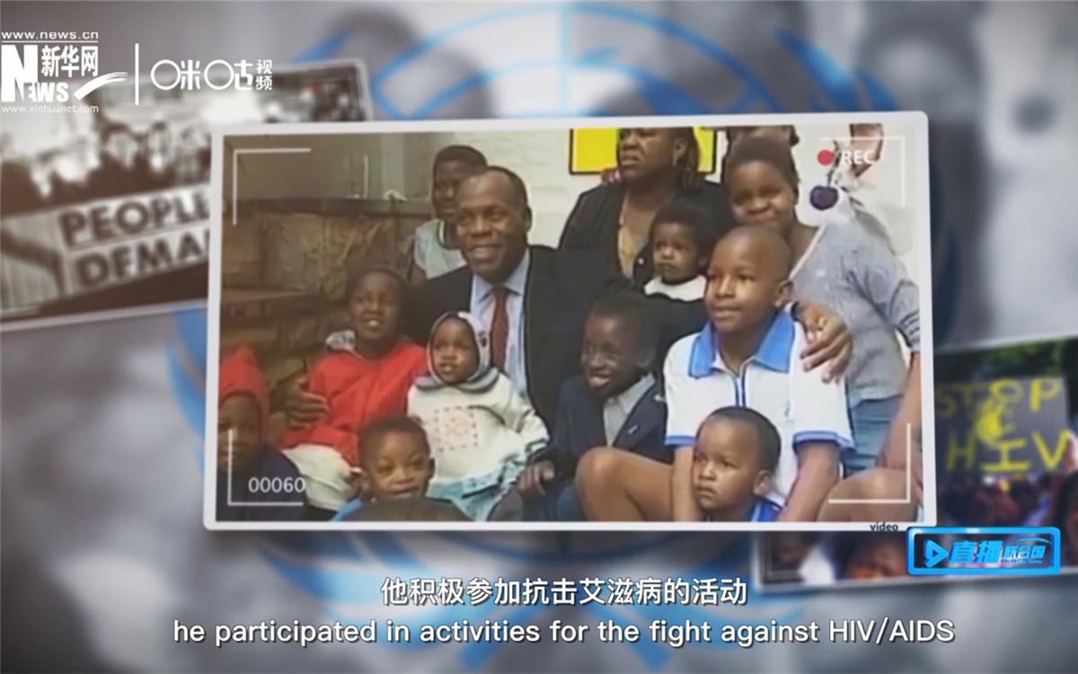 恩科西参与联合国抗击艾滋病的活动