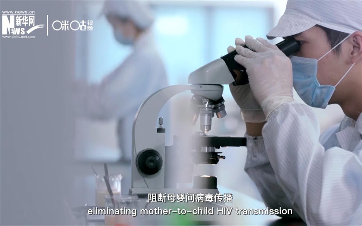 阻断母婴间病毒传播是终结艾滋病蔓延最可行的措施