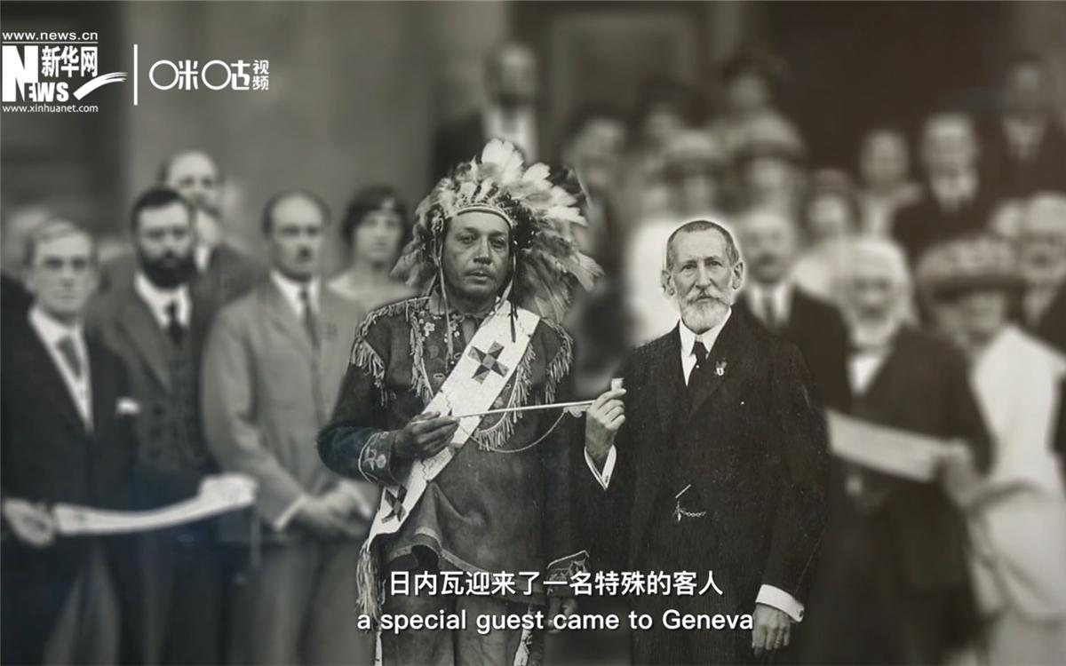 1924年,土著人第一次在国际舞台寻求发声