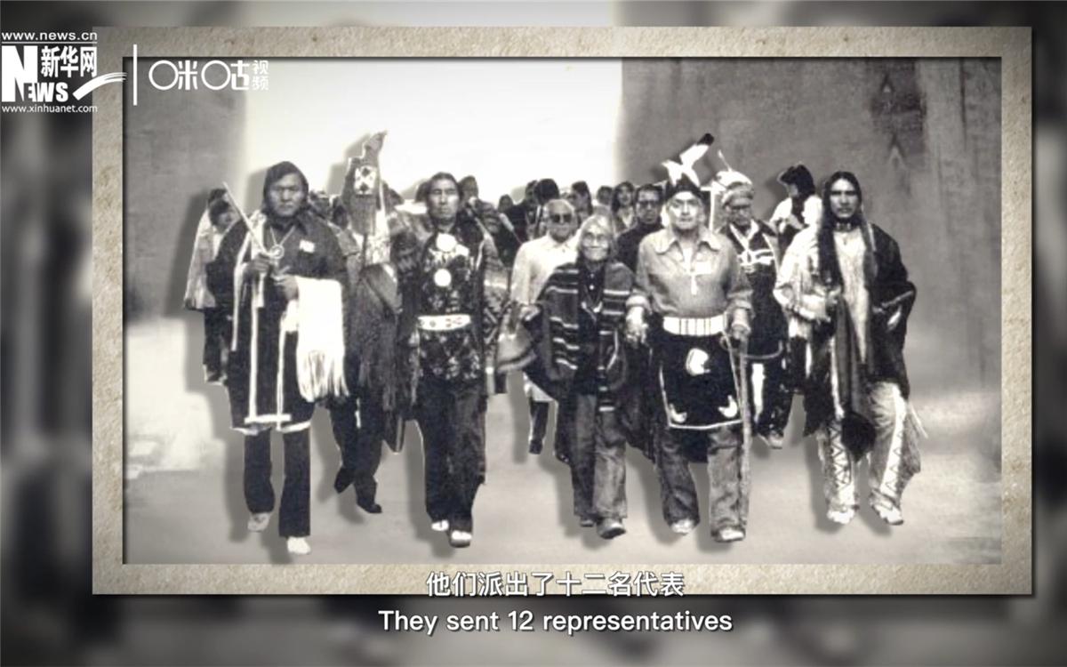 1977年,首届关于土著问题的非政府组织国际会议召开