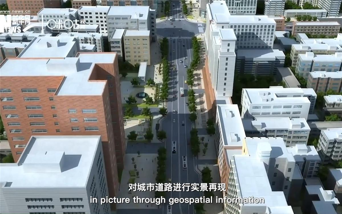 地理信息帮助我们对城市街道进行实景再现