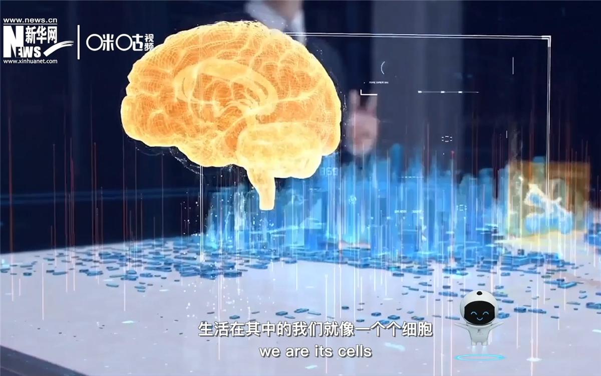 如果将城市比作一个大脑,生活在其中的我们就像一个个神经