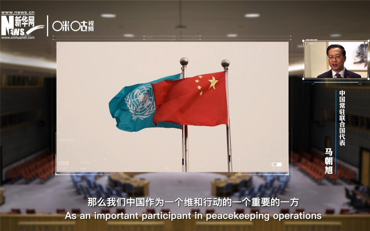 中国在2018年11月担任了安理会轮值主席国
