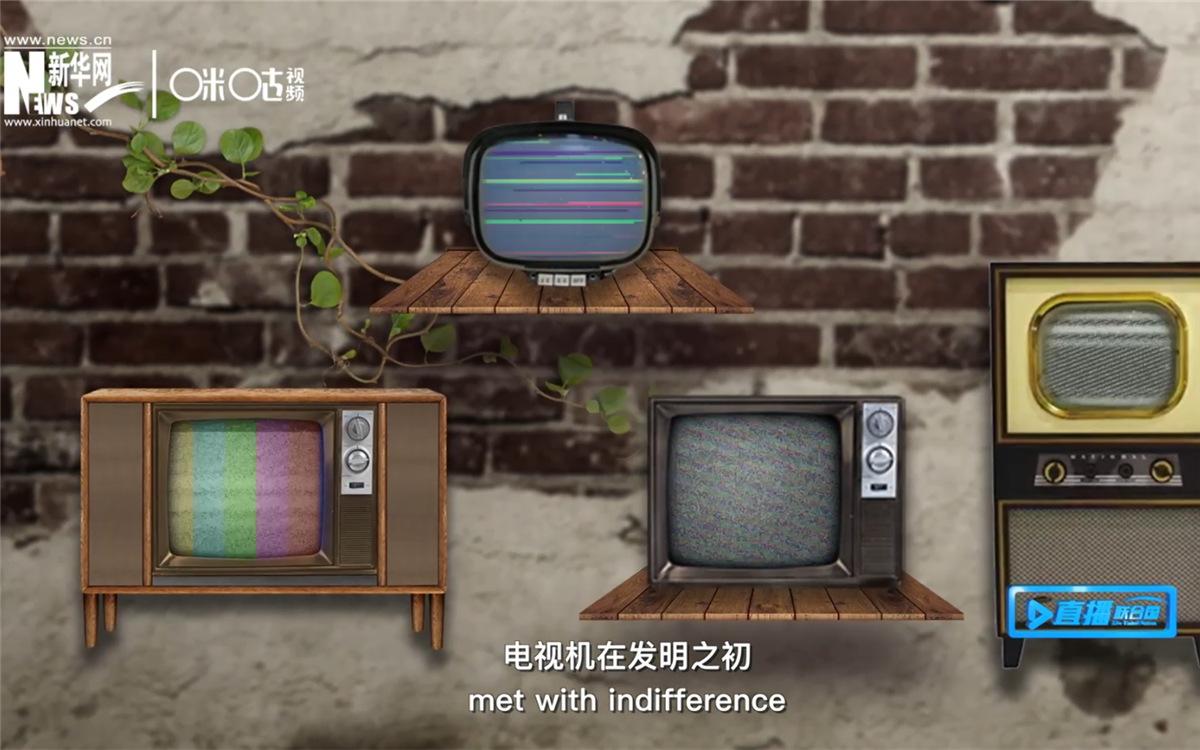 通过小小的窗口,电视把我们带向又宏大的世界