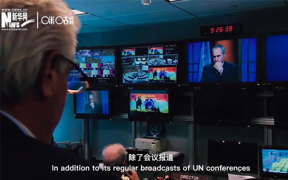 联合国电视隶属于联合国新闻司,负责向世界传达联合国的信息