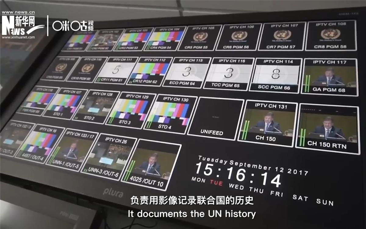 联合国电视进行联合国会议现场报道