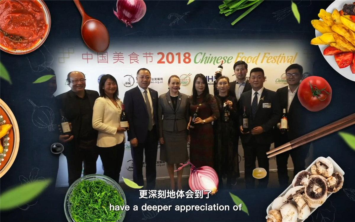 世界各国友人在品尝美食的同时,还体会到了中国文化的博大精深