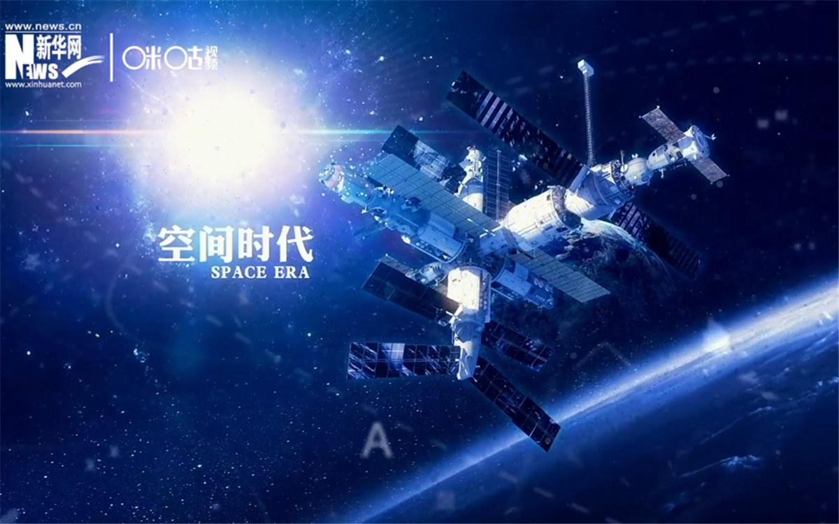 人类第一次进入太空并安全返回,揭开了外层空间探索的新篇章